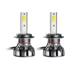 LED lamps MLux Grey Line H7, 26 W, 4300°К photo